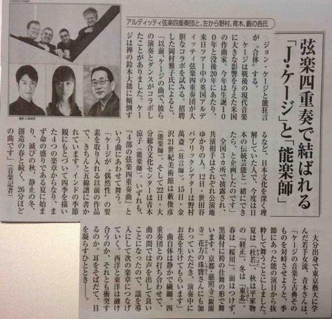 週刊新潮'12.9.20.JPG