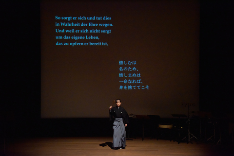 20151021_003_noh_contemporary_music.jpg