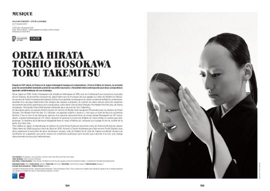Hirata Hosokawa Takemitsu-001.jpg