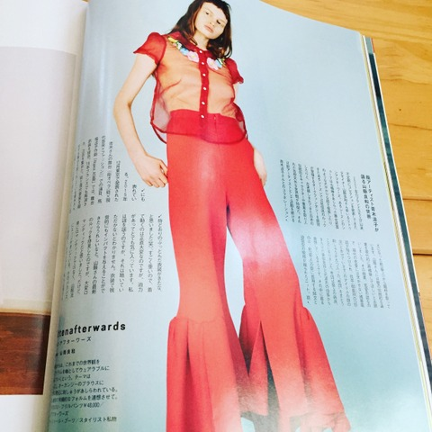 Fashion Magazine Japanese Spur February